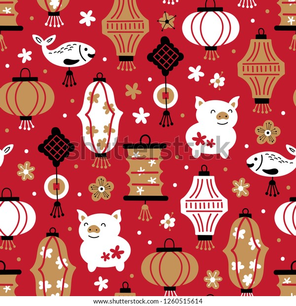 Chinese New Year Holiday Cute Seamless Stock Vector Royalty Free 1260515614