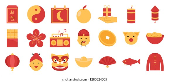 Chinese New Year icon set, traditional characters of China, dancing lion, orange, lantern, etc.