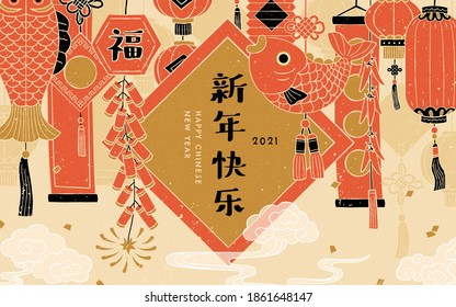 Chinese new year illustration in hand drawn design, inspired by red hanging decoration in Asian traditional market, Translation: Fortune, Happy Chinese new year
