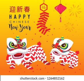 Chinese New Year illustration with lion dance. Translation: happy new year.