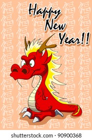 chinese new year item A