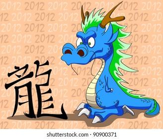 chinese new year item B