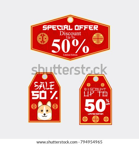 chinese new year label design fortune in chinese word with ornaments and dog on red