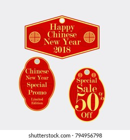 chinese new year labels design fortune in chinese word with ornaments and dog on red