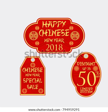 chinese new year labels design fortune in chinese word with ornaments on red background