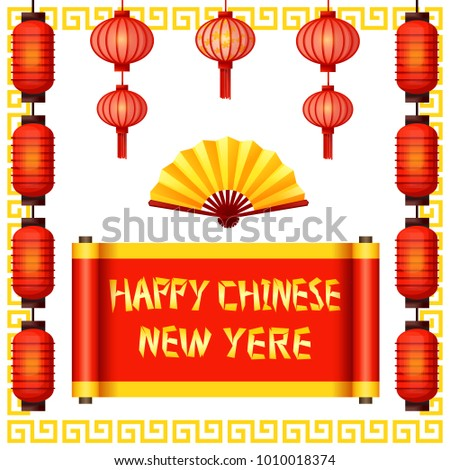 chinese new year lamp chinese scripture golden font and chinese pattern border on
