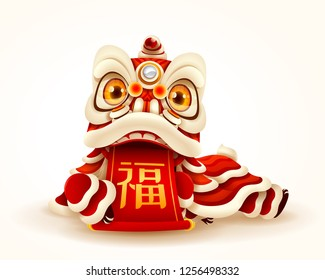 Chinese New Year Lion Dance with scroll. Isolated. Translation: Fortune.