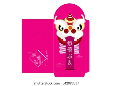 chinese new year lion dance red packet/angpow template vector/illustration with chinese characters that mean wishing you prosperity