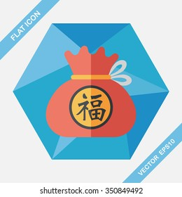 Chinese New Year ; Chinese lucky gifts; Chinese word: Fu; Chinese word means fortune.