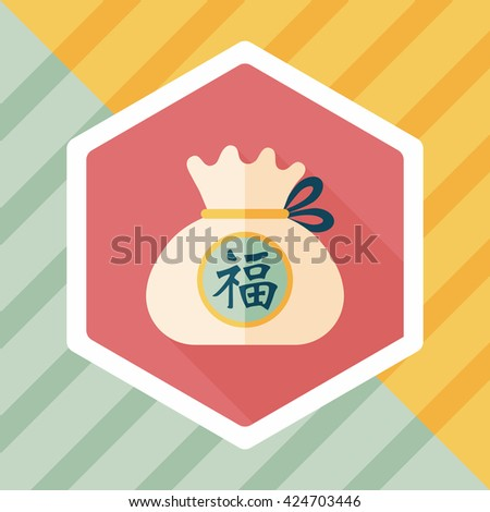 chinese new year chinese lucky gifts stock vector royalty free