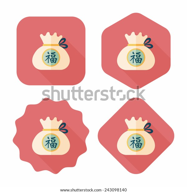 Chinese New Year Chinese Lucky Gifts Stock Vector (Royalty