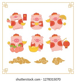 Chinese new year of lucky pig wear traditional chinese costume with yuanbao, gold coin, red envelope, lantern, fan, peach. Symbols of national celebration with cloud. Isolated set of pig for design