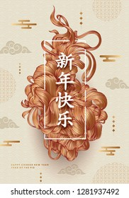 Chinese New Year modern poster. Xin Nian Quai le characters for CNY or spring festival. Eps10 vector