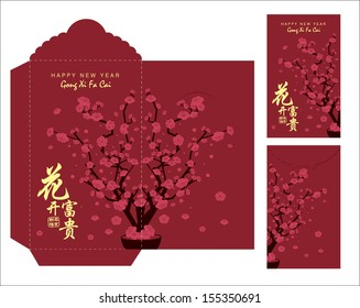 Chinese New Year Money Packet (Ang Pau) Design with Die-cut