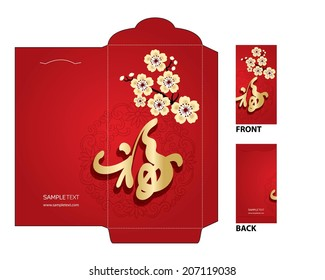 Chinese New Year Money Packet with Chinese Calligraphy - Fu