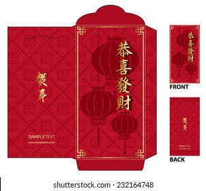 """Chinese New Year Money Packet with Chinese Calligraphy. The chinese character """"Gong Xi Fa Cai"""" means - May Prosperity Be With You."""