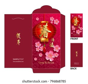 Chinese New Year Money Packet with Chinese Calligraphy / Translation of Calligraphy: Spring is coming and bring the good fortune