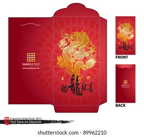 Chinese New Year Money Packet (Ang Pau) Design with Die-cut. Translation of Calligraphy: Lucky Dragon Reporting Good News