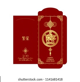 Chinese New Year Money Red Packet, red envelope. 2019, Happy chinese. Hieroglyph translate - prosperity, happy new year, pig. Ready for print, Cut line on a separate layer.