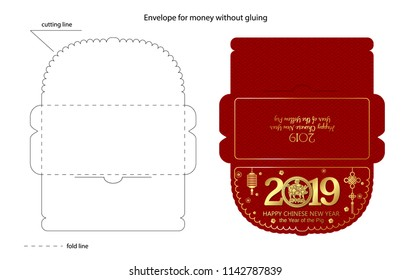 Chinese New Year Money Red Packet (Ang Pau) Design with Die-cut. Envelope for money without gluing. Vector. Hieroglyph translate - prosperity, happy new year; pig.