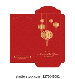 Chinese New Year Money Red Packet, red envelope