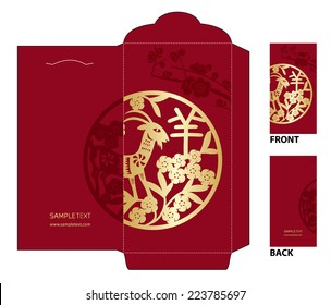 Chinese New Year Money Red Packet (Ang Pau) Design with Die-cut. Translation of Calligraphy: Goat ( Chinese year of Goat by traditional chinese paper cut arts design )