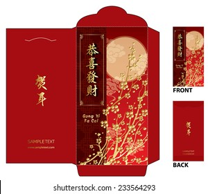 """Chinese New Year Money Red Packet (Ang Pau) Design with Die-cut. The chinese character """"Gong Xi Fa Cai"""" means - May Prosperity Be With You."""