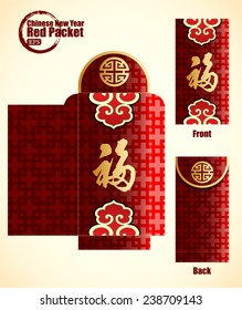 Chinese New Year Money Red Packet. Translation: Fu for meaning good fortune