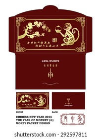 Chinese New Year Money Red Packet (Ang Pau) Design with Die-cut. .Chinese New Year Money Packets with Calligraphy:Golden Monkey Congratulations very smoothly  peach blossom and bear fruit