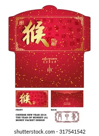 """Chinese New Year Money Red Packet Design with Die-cut ./ Chinese New Year Money Packets with Chinese character""""hou""""translation:Monkey"""