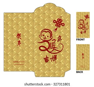 Chinese New Year Money Red Packet (Ang Pau) Design with Die-cut. Monkey year Chinese zodiac symbol / Chinese character for Translation: All the best . / Chinese calligraphy hou Translation: monkey