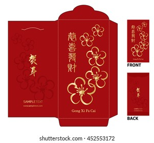 """Chinese New Year Money Red Packet (Ang Pau) Design with Die-cut. / chinese character """"Gong Xi Fa Cai"""" means - May Prosperity Be With You."""