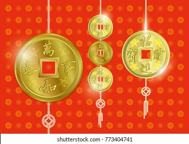 Chinese New Year motif, vector, illustrations, gold coins, lantern, flowers, scroll, mandarin orange