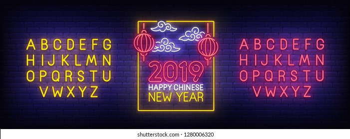 Chinese New Year neon sign, bright signboard, light banner. Chinese New Year logo. Neon sign creator. Neon text edit. Design template. Vector illustration