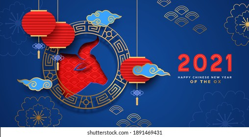 Chinese New Year of the ox 2021 traditional red blue greeting card illustration. Modern 3d papercut bull head with paper lantern and gold asian decoration background for special china event.