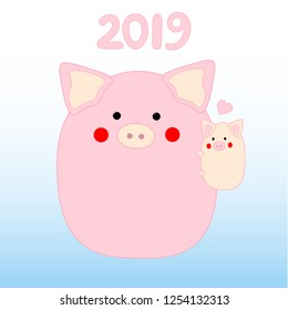 Chinese New Year. The year of the pig.