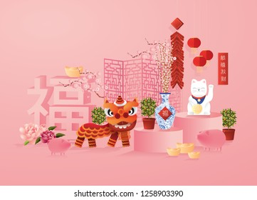 chinese new year of the pig greetings template vector/illustration with chinese words that mean 'blessings', 'wishing you prosperity'