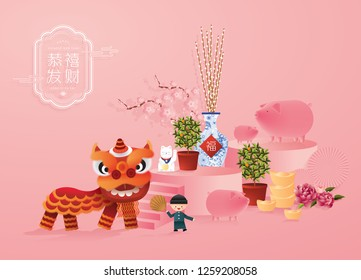chinese new year of the pig greetings template vector/illustration with chinese words that mean 'wishing you prosperity', 'blessing'