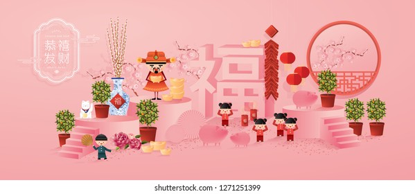 chinese new year of the pig greetings template vector/illustration with chinese words that mean 'happy new year', 'blessings'
