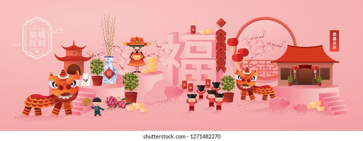 chinese new year of the pig greetings template vector/illustration with chinese words that mean 'blessing' and 'happy new year'