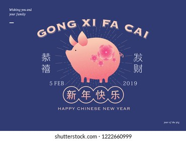 chinese new year of the pig money packet greetings template vector/illustration with chinese words that mean 'wishing you prosperity','happy chinese new year'
