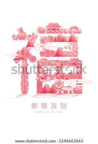 chinese new year year of the piglunar new year greeting template vectorillustration