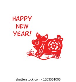 Chinese New Year postcard with happy little Pig