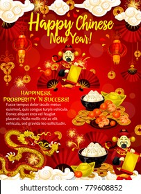 Chinese New Year poster for asian culture holidays celebration. Oriental lantern, dragon and Spring Festival fortune coin, gold ingot, god of wealth and firework, fan and oranges greeting card design