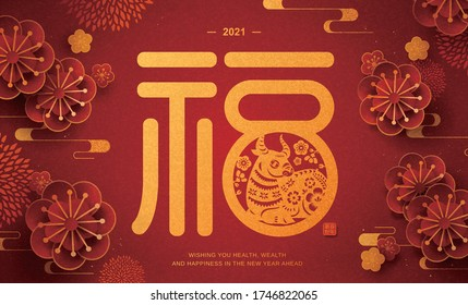 Chinese new year poster with exquisite plum flower and bull silhouette paper cuttings, Chinese translation: Good fortune, blessing