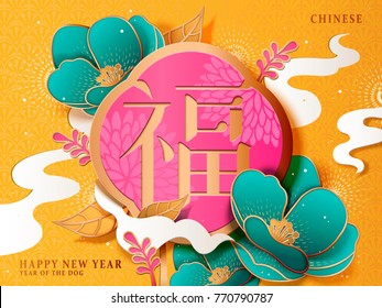 Chinese New Year poster, Fortune word in Chinese on fuchsia board and turquoise flower isolated on chrome yellow background