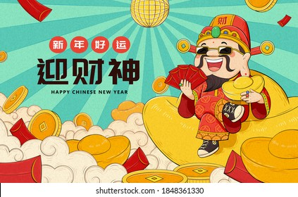 Chinese new year poster with God of Wealth sitting on giant a gold ingot and holding red envelopes, Translation: Wishing you good luck in the coming year, Wealth