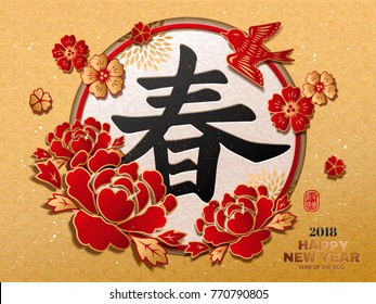 Chinese New year poster, Spring in Chinese calligraphy with paper art peony and bird, red and golden color