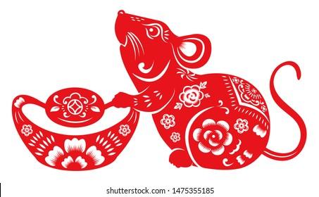 Chinese New Year Rat Paper cut. Year of rat. Ingot. Chinese Oriental Papercut.