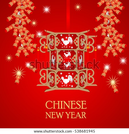 chinese new year with red background